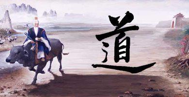 Taoismo Filosófico Wikipedia, Definicion, Concepto, qué es, Filco, Significados, Youtube, Vídeos, El País, Imágenes, Pinterest, Vagamundo